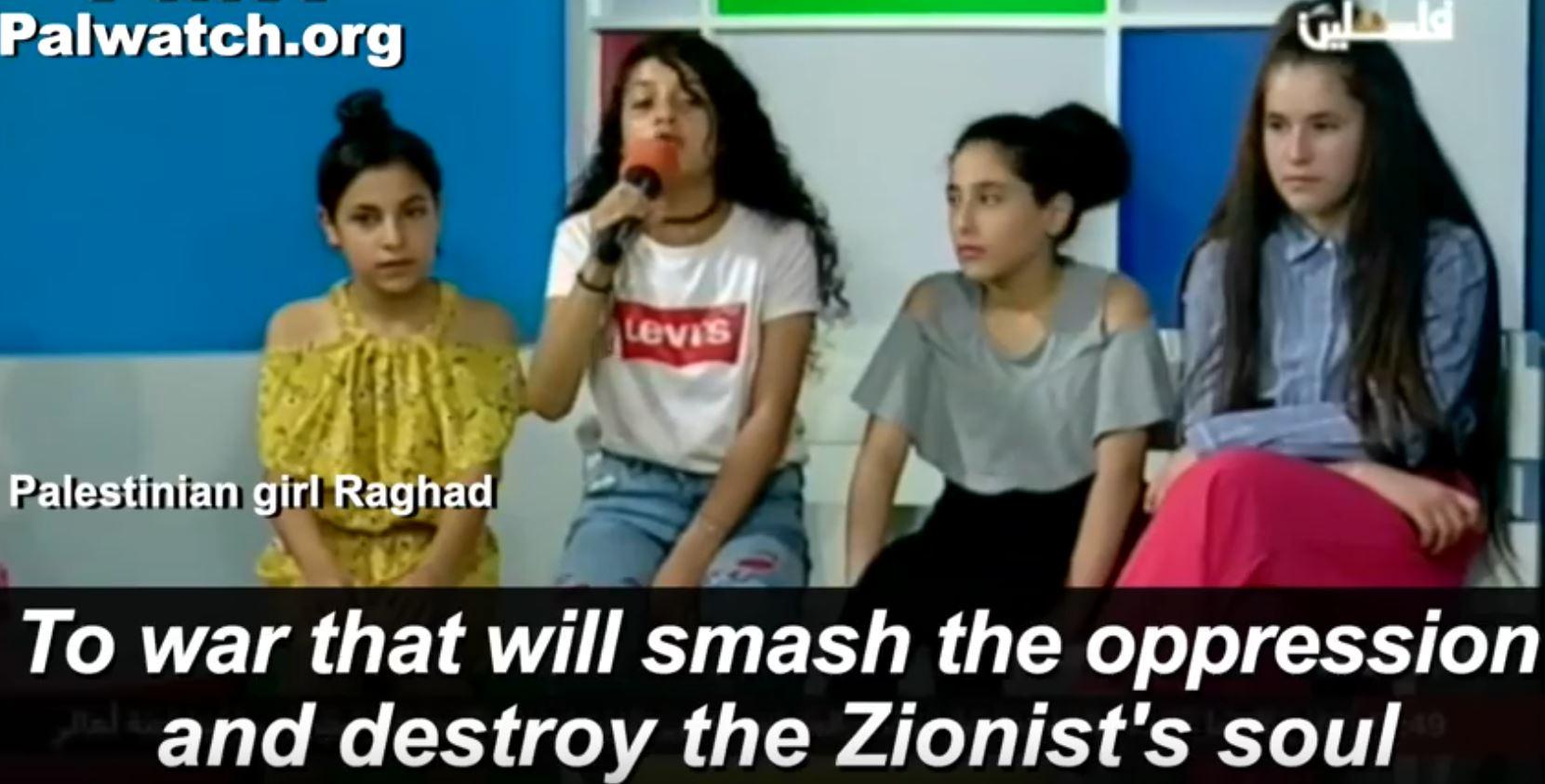 zionist souls