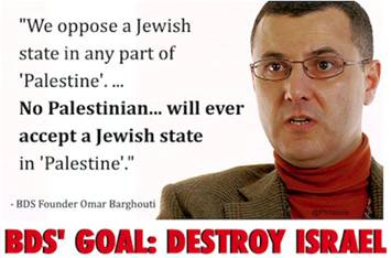 BDS founder