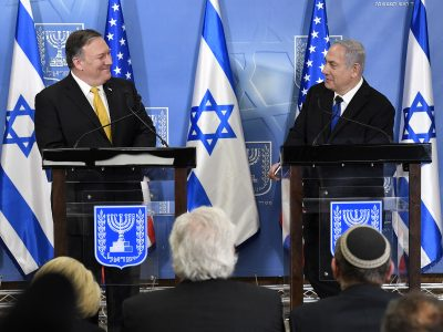 Netanyahu Pompeo