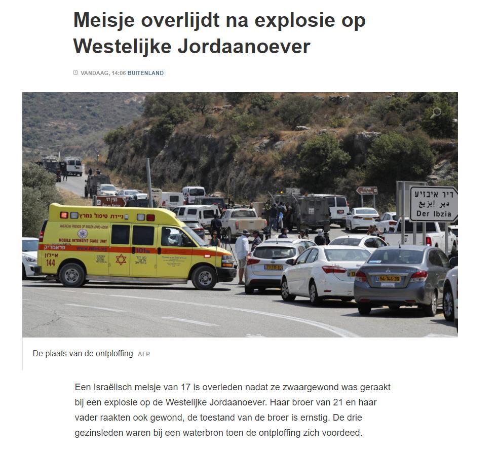 NOS explosie